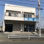 【貸店舗】1階事務所・店舗2階も使用可【八王子市北野台】