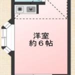1R+ロフト、18.29㎡(間取)